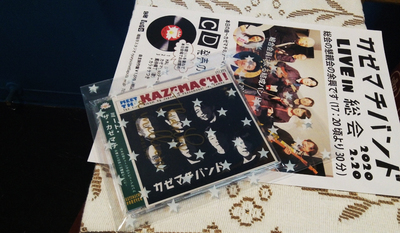 200228-2-cd.jpg
