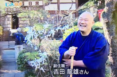 200311-tatsu.jpg