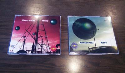 200318-cd.jpg