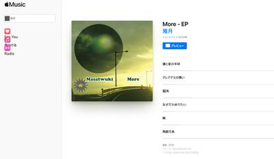 200418-cd-more.jpg