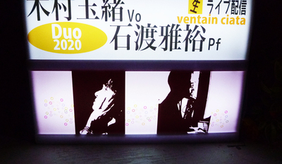 200627-tamao1.jpg