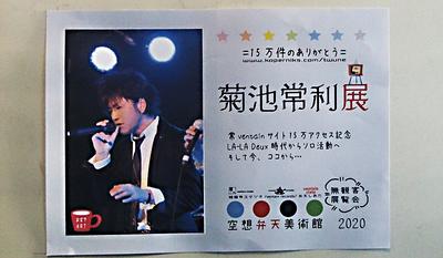200817-poster.jpg