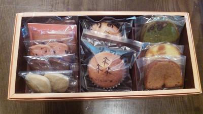 200831-お菓子2.jpg