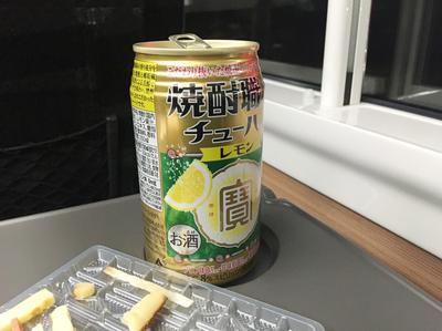 201231-sake.jpg