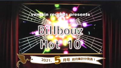 Banner-billbouz2105.jpg