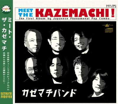 PR-kazemachi-L.jpg