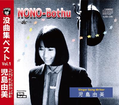 PR-nonobothu.png